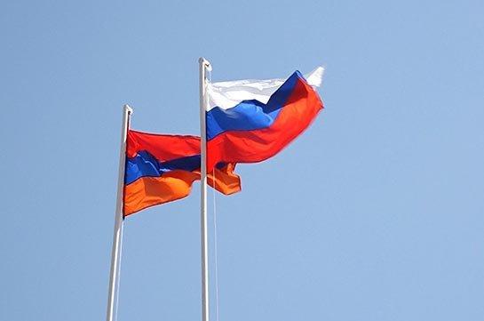 Արդյոք Ռուսաստանը պե՞տք է պաշտպանի Հայաստանին Ադրբեջանի հետ պատերազմում.«Взгляд»-ի անդրադարձը