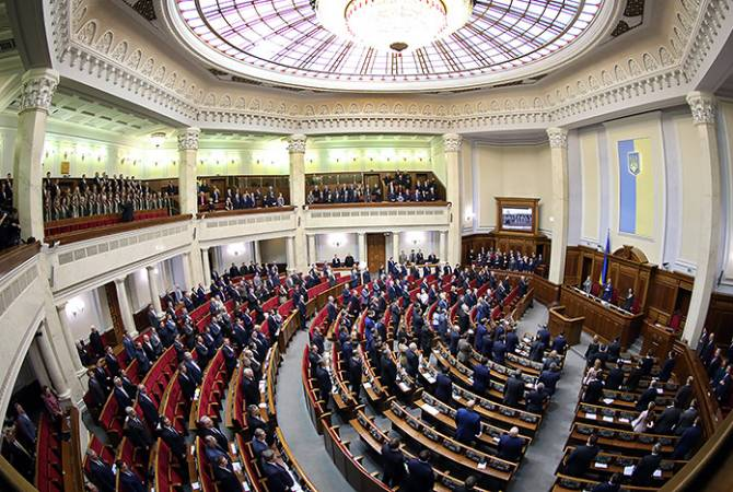 Գերագույն ռադան օրենք ընդունեց ուկրաիներենի պարտադիր գործածության մասին