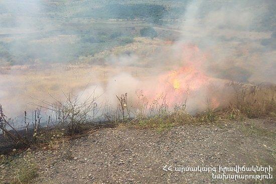 ԱԻՆ-ը հսկվող այրում մոտ 3.5 հեկտար տարածքում