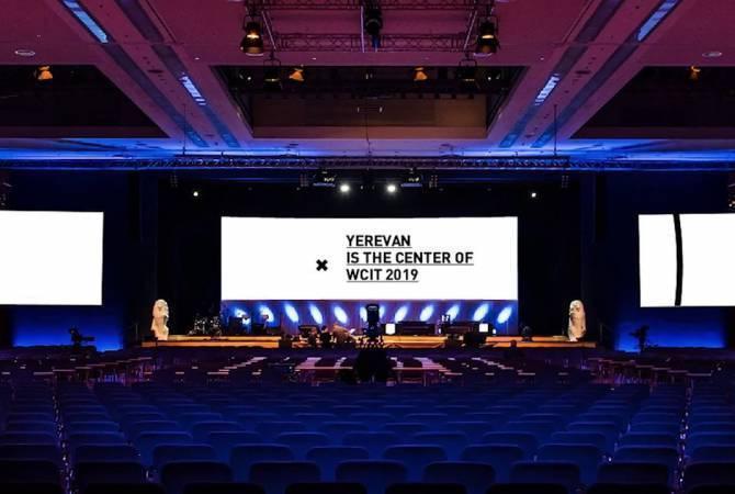 «WCIT 2019»-ի շրջանակներում տեղի կունենա նախարարական կլոր սեղան