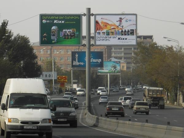 Երևանում գովազդի տեղադրման համար նախատեսված վայրերը օրենքով սահմանելու նախագիծն ընդունվեց