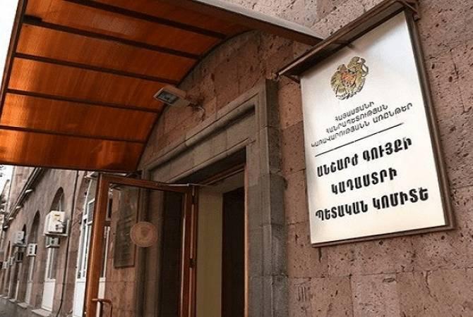 Կադաստրի կոմիտեի ղեկավարի նոր տեղակալ է նշանակվել